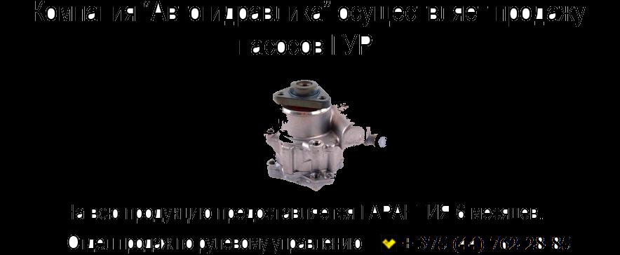 Электрокорректор фар ваз 2110 купить в украине